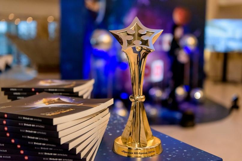 Кинокомпания «Союз Маринс Групп» на «Премии HR-бренд 2018»