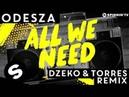 ODESZA All We Need Dzeko Torres Remix OUT NOW