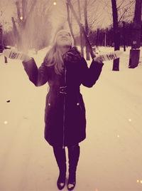 Ксения Куцайкина