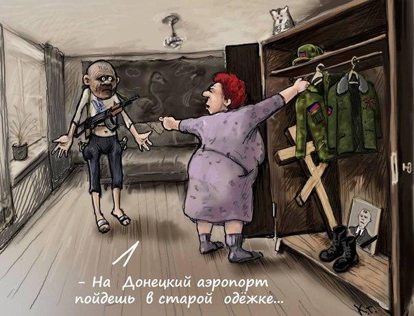 Наблюдатели ОБСЕ зафиксировали двигавшуюся в Донецк колонну военных грузовиков и БТР - Цензор.НЕТ 481