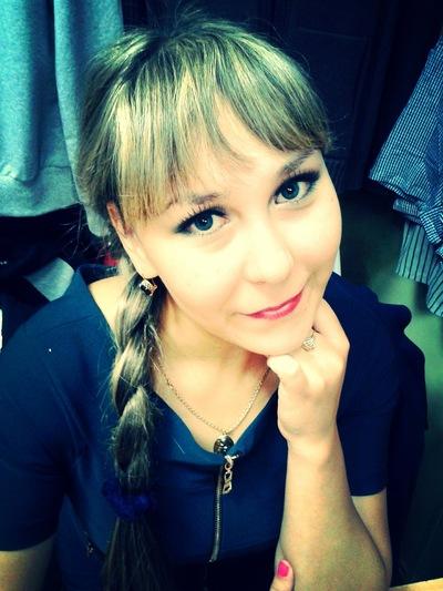Ирина Куберштейн, 30 июля 1989, Тобольск, id122194885