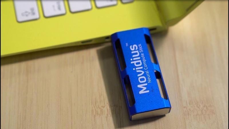 Intel Movidius Neural Compute Stick (B-Roll)