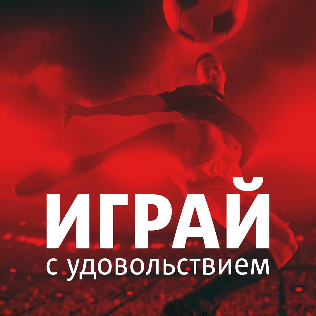 Новый сезон популярного футбольного менеджера 11х11: New Season