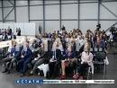 В рамках международного форума Digital Sammit открылся бизнес форум Время экспорта
