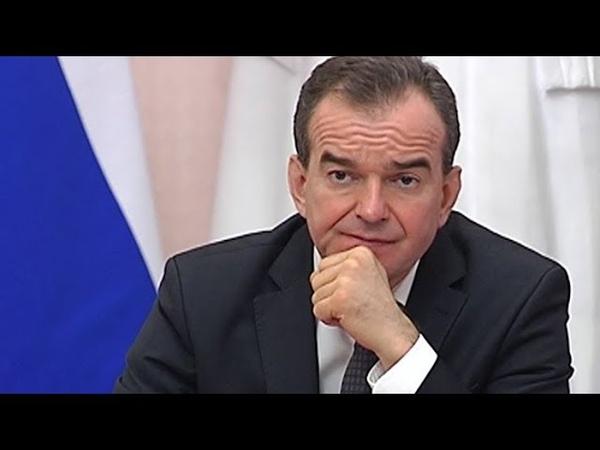 369 миллионов рублей получат социально ориентированные НКО на Кубани