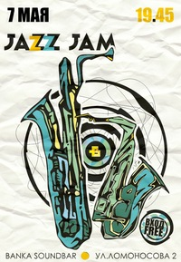 7/05 - JAZZ JAM @ Soundbar Banka