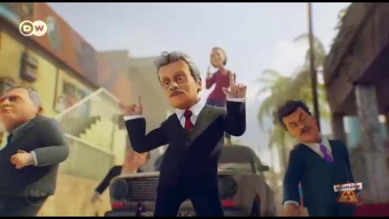 Весёлые Кандидаты... Музыкальный мультфильм