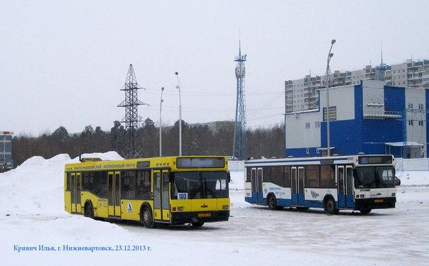 Автобусы Нижневартовска в