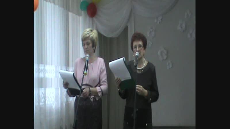 Дарья Трошкова стих о Родине-читает ведущая