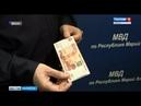 В Козьмодемьянске пенсионерка расплатилась поддельной пятитысячной купюрой