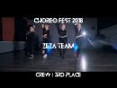 CHOREO FEST | CREW | 3rd PLACE | ZEZA TEAM