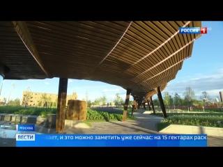 Место для жизни: заброшенная промзона станет вторым центром Москвы.