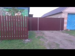 д.Умет забор под Ключ 🔐 база Строитель ул.Волгина 127 А