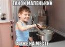 Полезные статьи для родителей: Семья Рецепт.  Каша из топора.