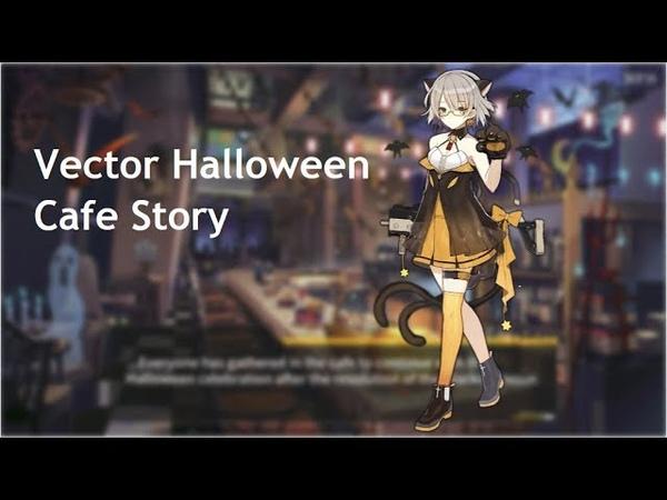 Vector's Halloween Cafe Story