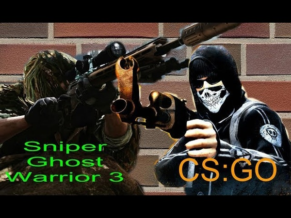 РЭП БАТТЛ Counter-Strike:Global Offencive VS Sniper Ghost Warrior 3