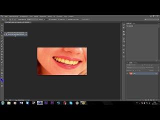 3 Урок по Adobe Photoshop CS6 (Отбеливание зубов)