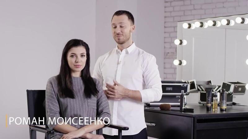 Р. Моисеенко - Объёмный пучок (прическа) - Avon
