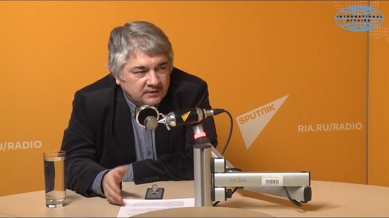 Ростислав Ищенко: Петр Порошенко отправил моряков на убой