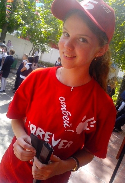 Alena Isaeva, 7 октября , id177091273