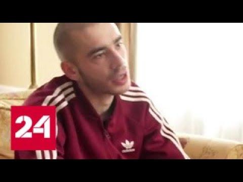 Рэпер Хаски устроил акцию в одном из отелей Москвы - Россия 24