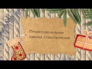 На саночках. Детские стихи на Новый год