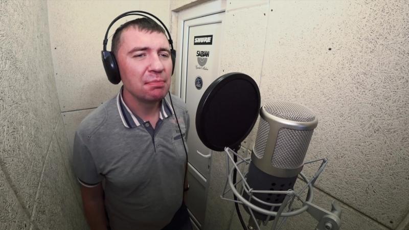 Антон Медведь - Ночь (Любэ cover)