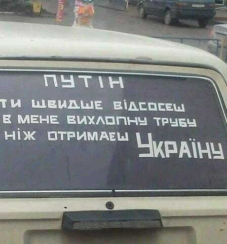 Непросто приглашать инвесторов в страну, где находятся российские танки, - Яценюк - Цензор.НЕТ 2147
