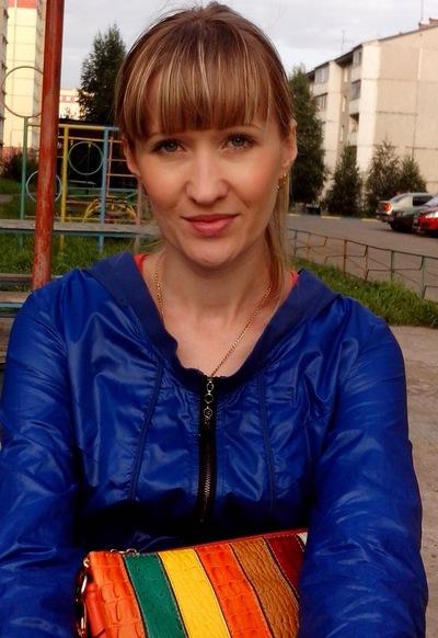 Елена Бессонова, 3 февраля , Новокузнецк, id51758258
