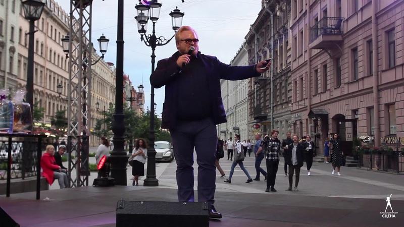 Владимир Nuts, Тигран Петросян, Валерий Горшеничев Жюри вокального проекта СЦЕНА С Пб