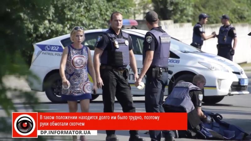 Скотч бронежилеты играната пустышка спецоперация вДнепропетровске