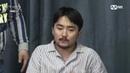 Yoo Byung Jae's unfortunate kiss