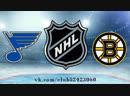 St Louis Blues vs Boston Bruins 17 01 2019 NHL Regular Season 2018 2019