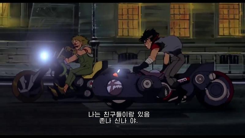 빈지노 박재범 (feat. by Zene the Zilla) - Jinkyo
