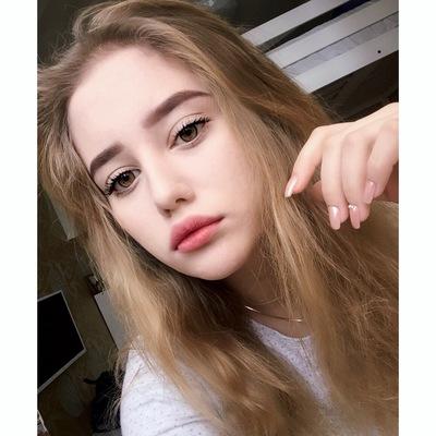 Арина Кудинова