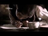 National Geographic Mystery Files - II 06 - Папесса Иоанна [1080р]