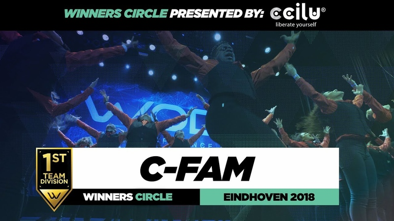 C-Fam |1st Place Team | Winners Circle | World of Dance Eindhoven Qualifier 2018 | WODEIN18