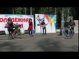 Дилетанты-Hit The Road Jack (cover Ray Charles)