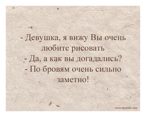 Вероніка Дем   Львов