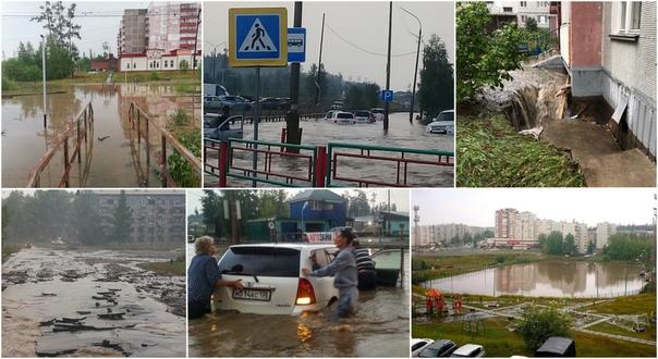 Потоп 18 августа