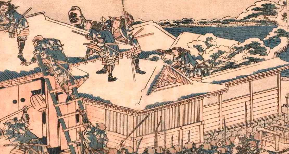 Замок самураев