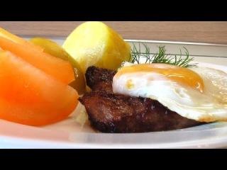 Бифштекс с яйцом видео рецепт.