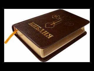 БИБЛИЯ - ВЕТХИЙ ЗАВЕТ - книга ИИСУСА НАВИНА ( Глава 01 -10)