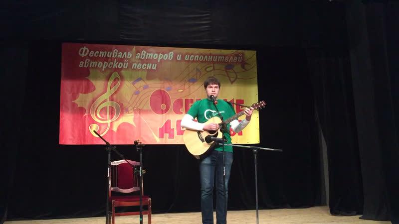Всеволод Шаповалов, 15 лет