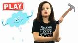 Загадки и Детская Песенка КАП КАП - Кукутики - Песенки для детей