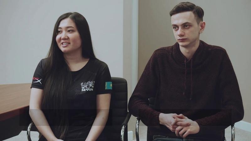 Интервью с киберспортсменами Se7en Esports:Нурией Nira Байгазиевой и Омаром flaMe Сеидовым