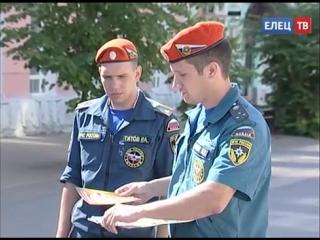 МЧС предупреждает ельчан о жарких выходных