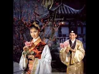 The Bride Napping 花田錯 (1960) **Official Trailer** by Shaw Brothers