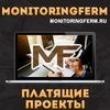 Monitoring Ferm