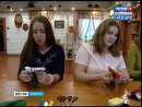 Вести Иркутск про Чичковское
